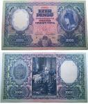 1000 pengõ 1927 MINTA