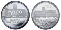 Gyulai vár 5000 Forint 2007