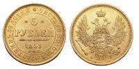 I.Miklós 1825-1855 5 rubel 1851