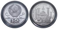 Platina 150 rubel 1980