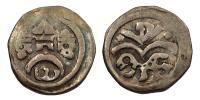 II.András 1205-1235 éh160