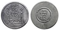 II.András 1205-1235 obolus éh166 R!