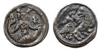 II.András 1205-1235 éh189 RR!