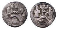 IV.Béla 1235-1270 éh227 RR!