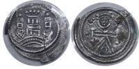 II.András 1205-1245 obolus RRR!