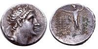 Bithynia- III.Nikomedes Euergetes ie. 124-94 tetradrachma
