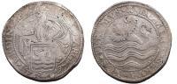 Zeeland tallér 1597