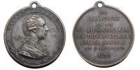 II.József 1780-1790 érem