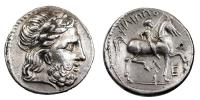 Dunai kelták ie.4-3. század tetradrachma