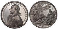 II.Lipót 1790-1792 érem 1790