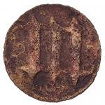 Hunyadi Mátyás 1458-1490 brakteata RR!