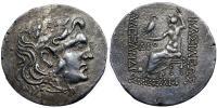 Trákia Mesembria ie.2. század tetradrachma