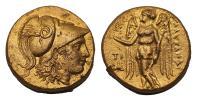 Nagy Sándor ie. 336-323 statér