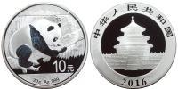 10 Yuan 2016