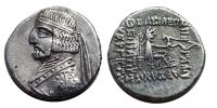 Pártus Birodalom- I.Orodes ie.90-77 drachma