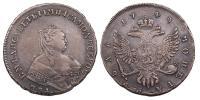 Oroszország- Erzsébet 1741-1762 Rubel 1749