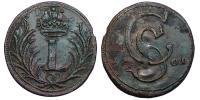 Selmecbánya bányapénz 1701